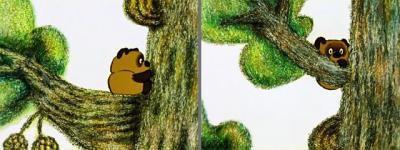 Винни Пух. Дерево с ветками - 2
