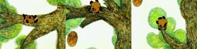 Винни Пух. Дерево с ветками - 4