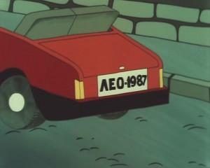Номер машины ЛЕО-1987, исчезла точка